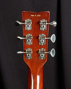 Yamaha Acoustic Guitar Serial Number Wizard